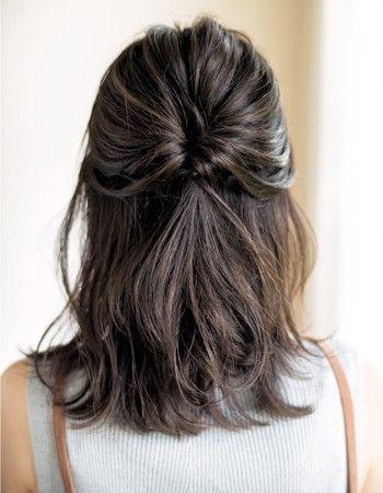 Peinado semirecogido efecto despeinado para fiestas de noche